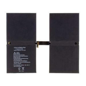 APP-538-XXA