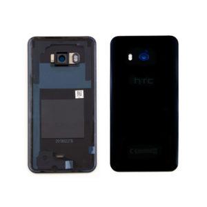 HTC-111-XXB-3