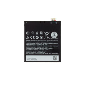 HTC-188-XXA-1