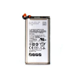 SAM-384-XXA-1