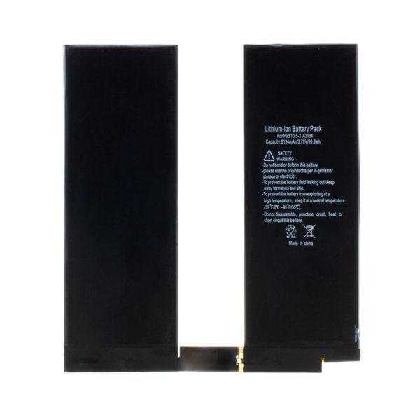 APP-203-XXA-1